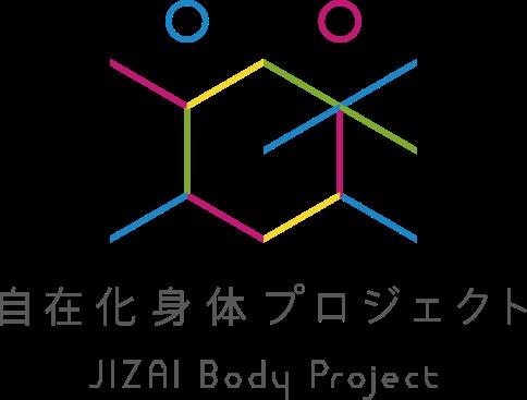 jizai